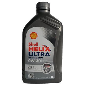 Shell Helix Api Service Sm