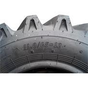 11.0/65-12 8PR/114A8 BKT AS-504 TT