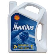 Karton 2x Shell Nautilus Premium TC-W3 4 Liter