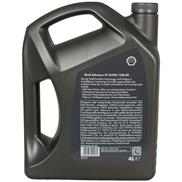 Shell Advance 4T Ultra 15W-50 4-Takt 4 Liter