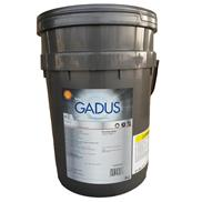 Shell Gadus S5 V100 2 18 Kg Fett KHC2N-50