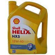 Shell Helix HX5 15W-40 5 Liter Motorenöl