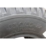15.0/55-17 18PR/149A8 BKT AW-705 TL (380/55-17)