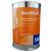 AeroShell Turbine Oil 560 1AQ (US-Quart,0,95 Lite) Syntetisches Motorenöl für Tr