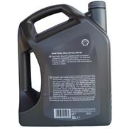 Shell Helix Ultra ECT C3 5W-30 5 Liter