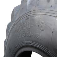 12.5/80-18 12PR/143A8 Kabat GTR-03 340/80-18 TL