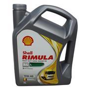 Shell Rimula R4 L 15W-40 5 Liter