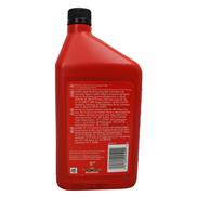 Shell AeroShell Oil W80 PLUS SAE40 1QT (946 ml)