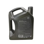 Shell Helix Ultra Professional AM-L 5W-30 5 Liter
