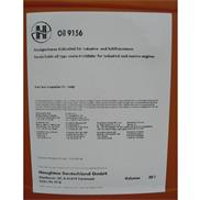 Houghton Oil 9156 20 Liter