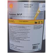 Shell Corena S4 P 100 20 Liter VDL Kompressorenöl