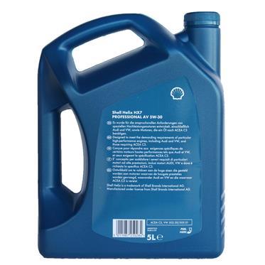 Shell Helix HX7 Professional AV 5W-30 5 Liter