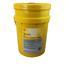 Shell Tellus S3 M 46 HLP 20 Liter Hydrauliköl