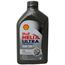 Shell Helix Ultra Professional AB 5W-30 1 Liter