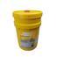 Shell Naturelle HF-E 32 20 Liter Bio-Hydrauliköl